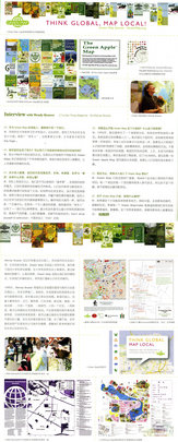 China's Little Things Magazine Story on Green Map