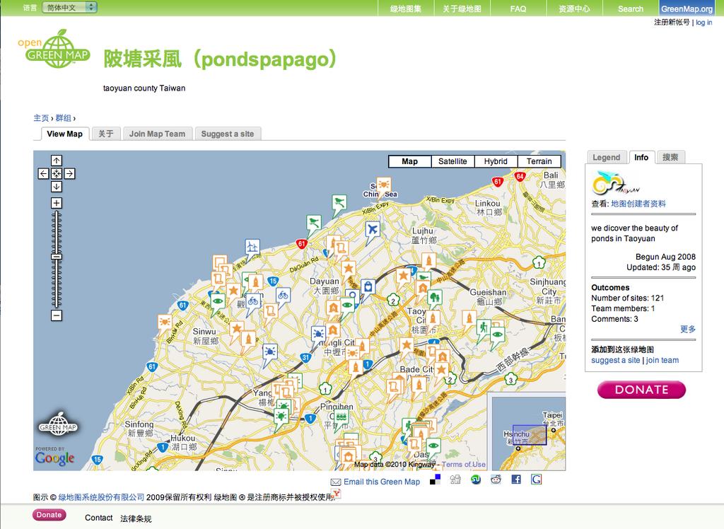 PondsPapago Open Green Map