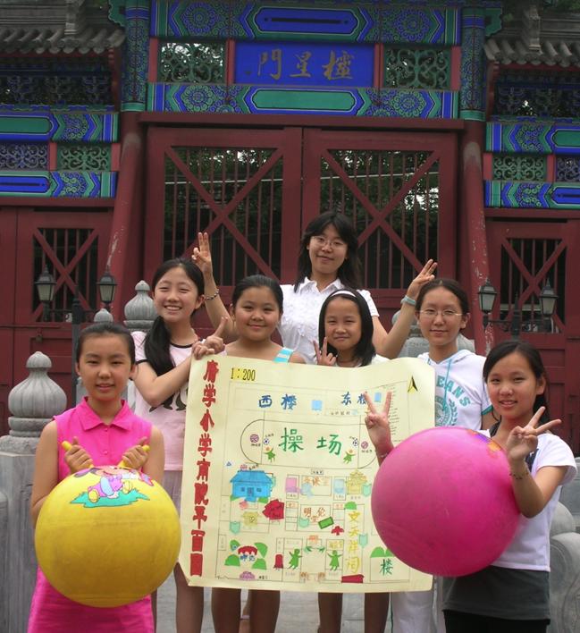 Mapmaking in Beijing