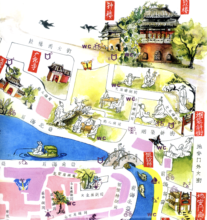 Bicycling in Beijing is the focus of this 2006 map