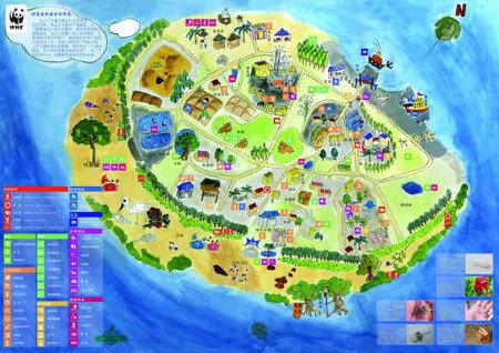 Wetlands Techeng Island - South China U of Tech
