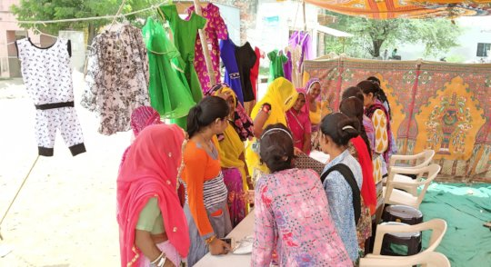 Rural HAAT Bazar Exhibition