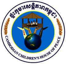 Sustaining Fund for 15 Poor Children