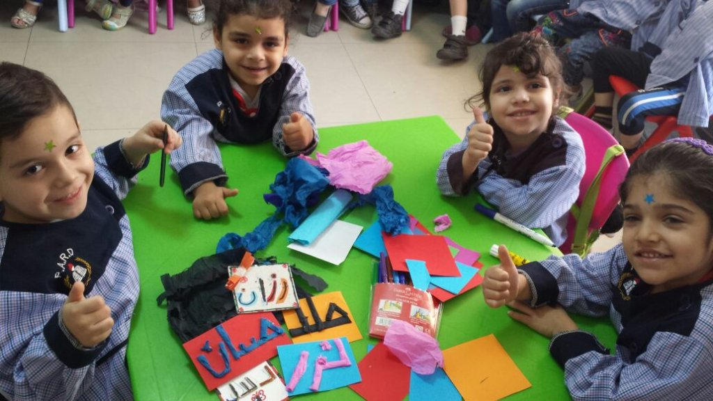 Give Syrian children hope through education
