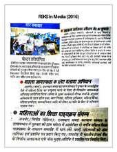 RSKS India in media 2016 (PDF)