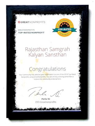 RSKS India Honored with YOU !!