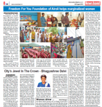Newspaper Report of 2nd Skill Center Inauguration