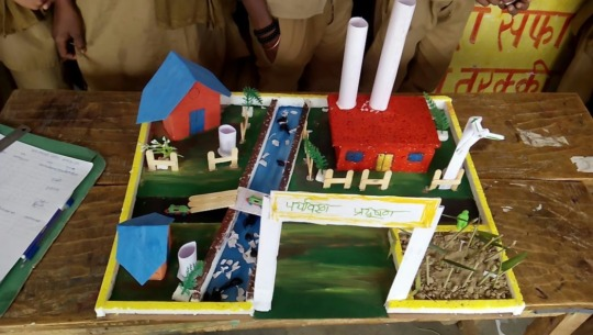 Sample project created by fellows in Sitapur