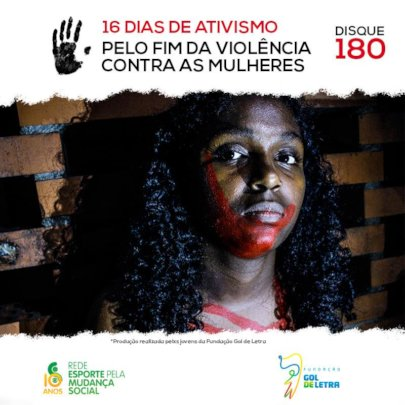Campaign on the 16 days of Activism