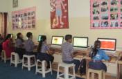Digital literacy to empower urban slum children