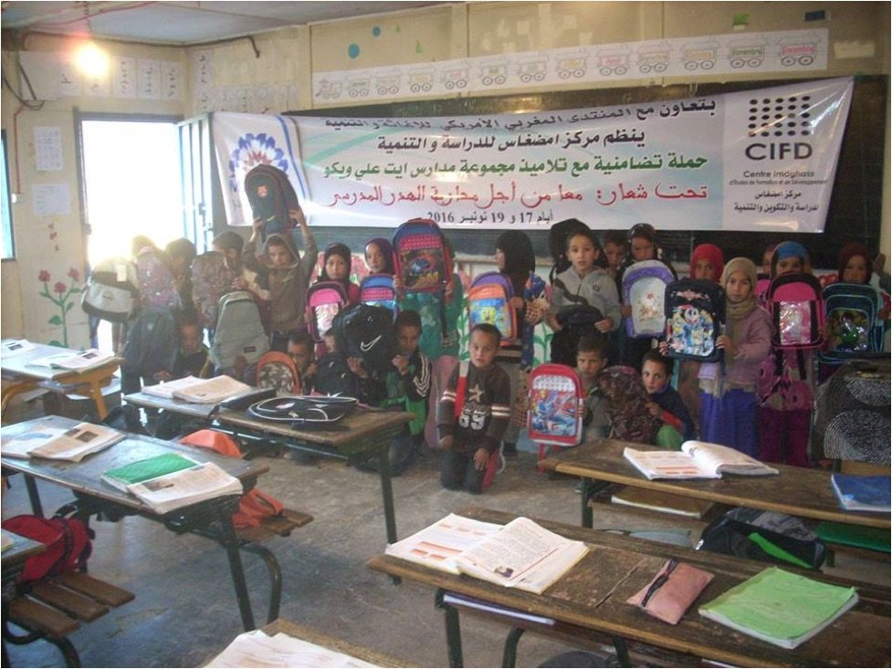 Ait Moussa School - 25 kits
