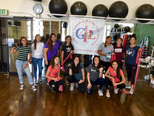 Nutrition and Fitness Empowerment Event
