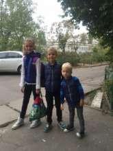 Pavel and Victoria children