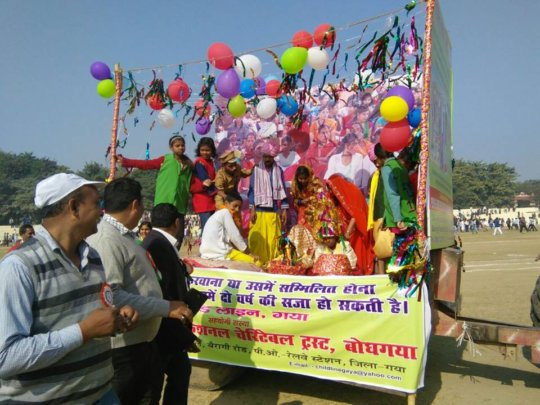The Children demonstrate against child marriage