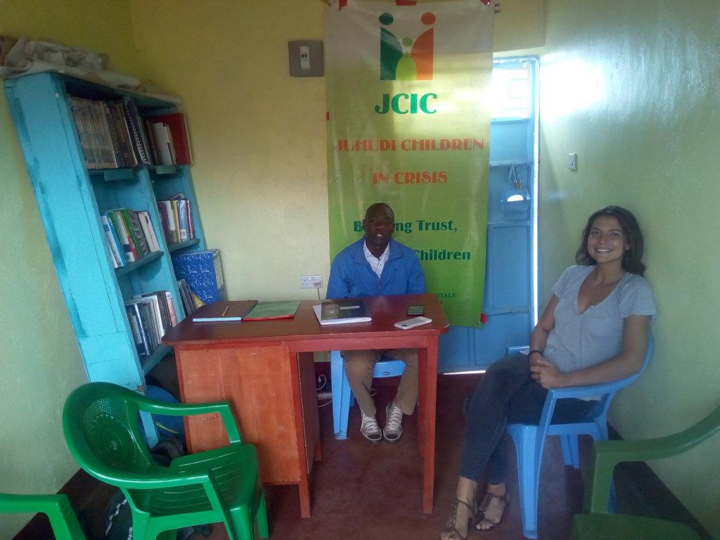 Juhudi office