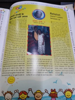 The magazine article written by asma