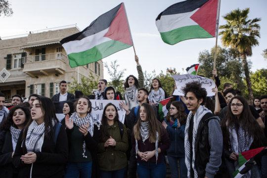 Students protesting in Haifa, 24 Jan 2017