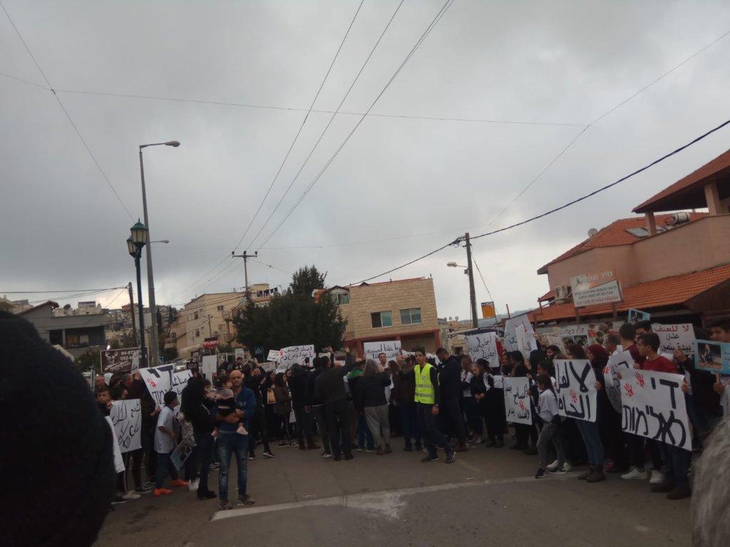 Protest against police commander in Lod, Nov. 2018