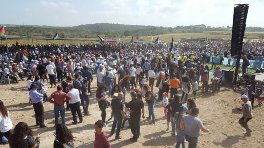 Palestinian citizens at the March of Return, 2 May