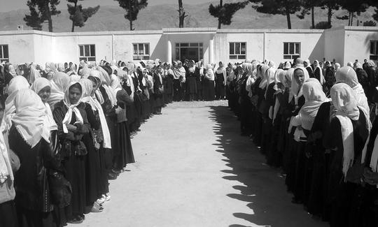 Ajani Malika High School, Samangan Province