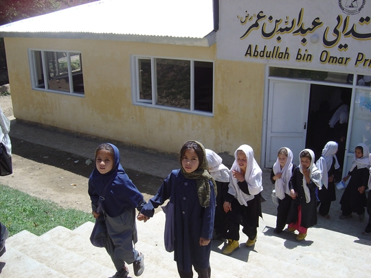 Establish and Support Afghanistan Model Schools