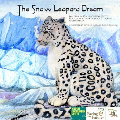 snow leopard storybook