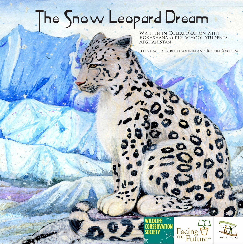 snow leopard storybook