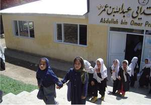 Abdullah Bin-Omar Primary & Middle School