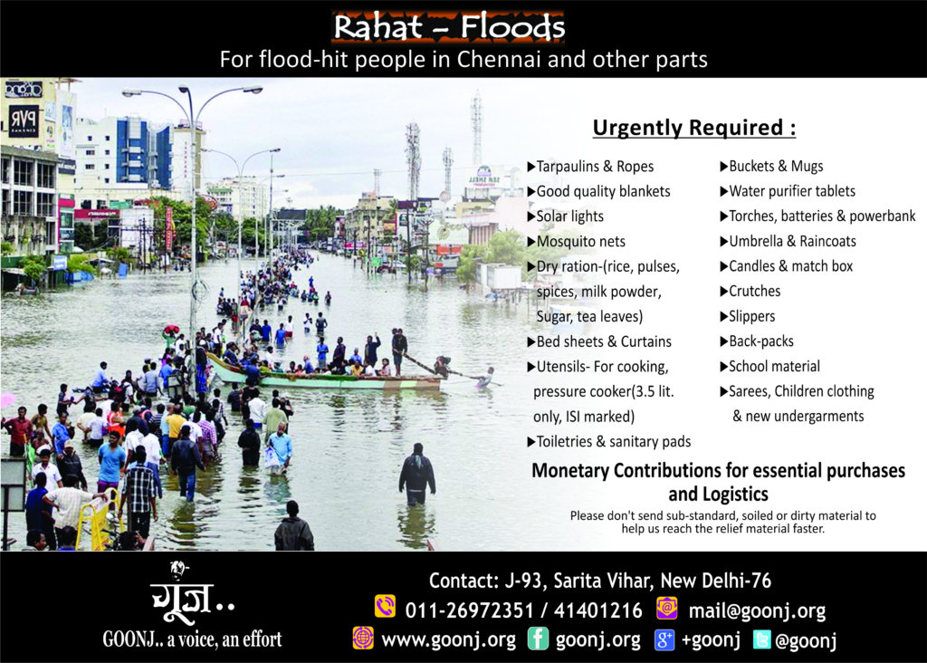 Support for flood affected in Chennai(TN) & Andhra