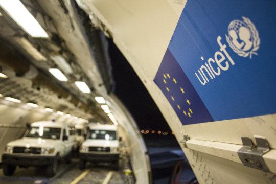 UNICEF Emergency Response