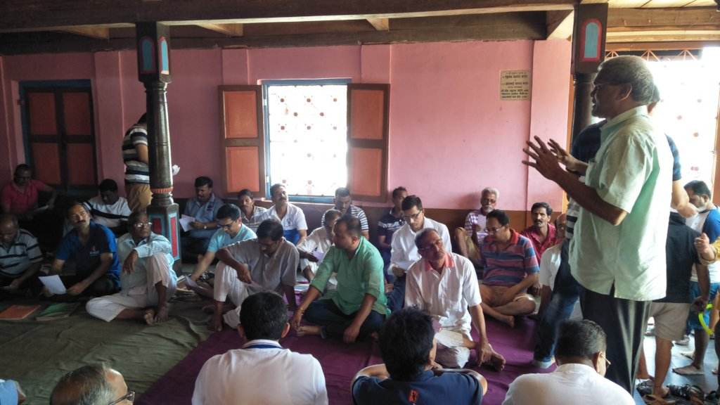 Meeting with villagers to raise Conservation