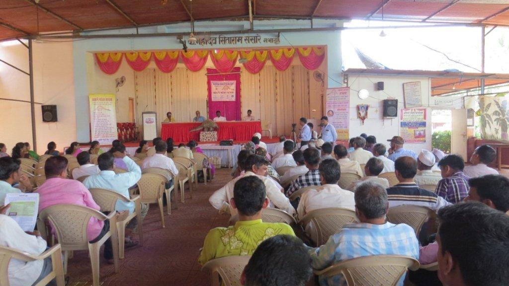 Workshop at Guhaghar