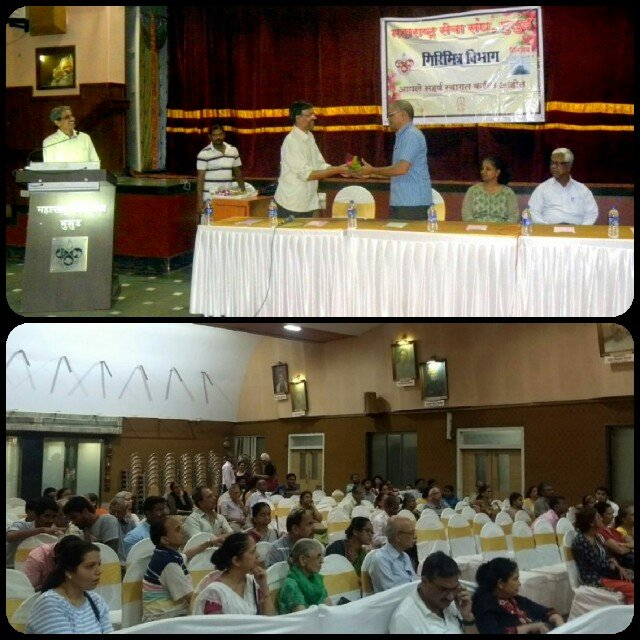 Lecture held in Mumbai