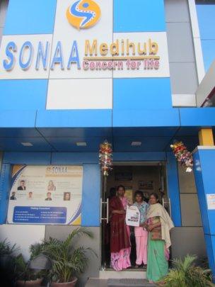 The hospital in Jodhpur