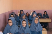 Scholarship for One Afghan Girl