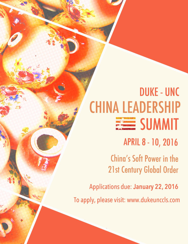 China Leadership Summit 2016