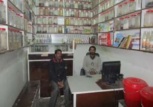 Waseem was able to develop his herbal business