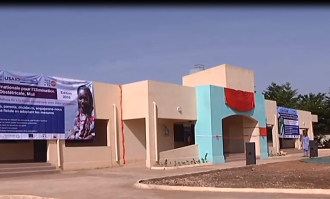 Welcome center for victims of fistula