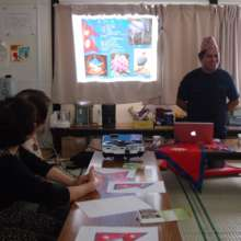 Presentation on Nepalese Culture 1