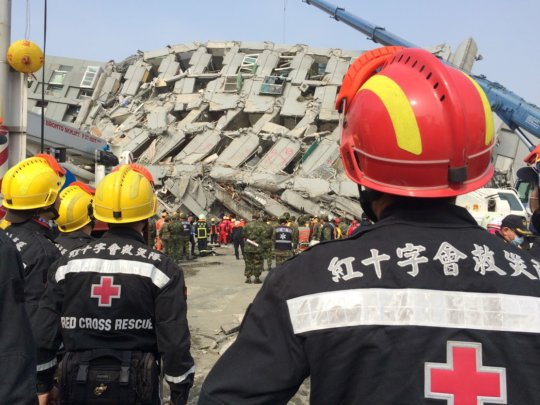 Support Taiwan Red Cross