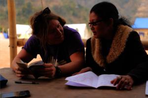 Nepali Lessons