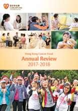 2017-18 Annual Review (PDF)