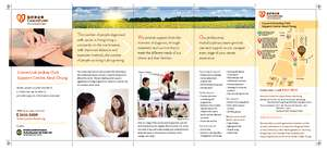 CancerLink Kwai Chung promotion leaflet (PDF)