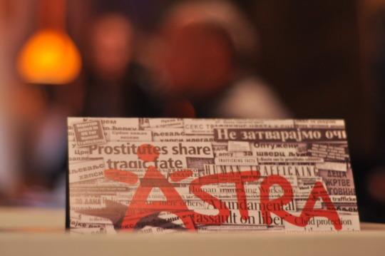 ASTRA leaflet