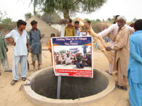 A new well in collaboration of Global Giving.