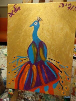 Olga's peacock, dedicated to her daughter, Hodaya