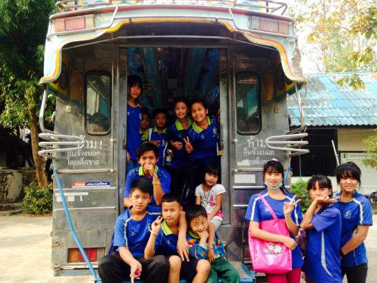 Help to repair HDS's school buses