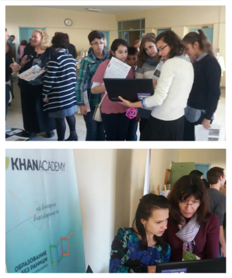 EwB at Bulgarian Academy of Science seminar