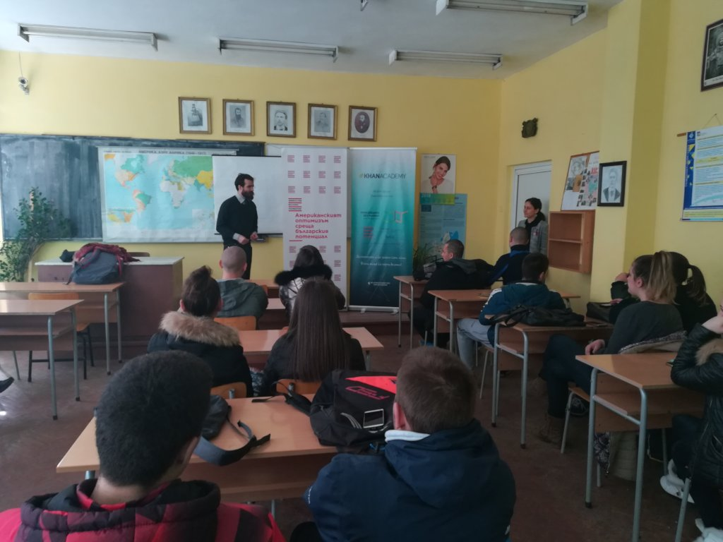 Presentation at VSEM, Kyustendil
