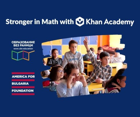 Stronger in Math with Khan Academy Program